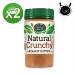 【壽滿趣】紐西蘭Mother Earth超級顆粒花生醬380g(兩瓶)