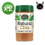 【壽滿趣】紐西蘭Mother Earth超級奇亞籽花生醬380g(兩瓶)