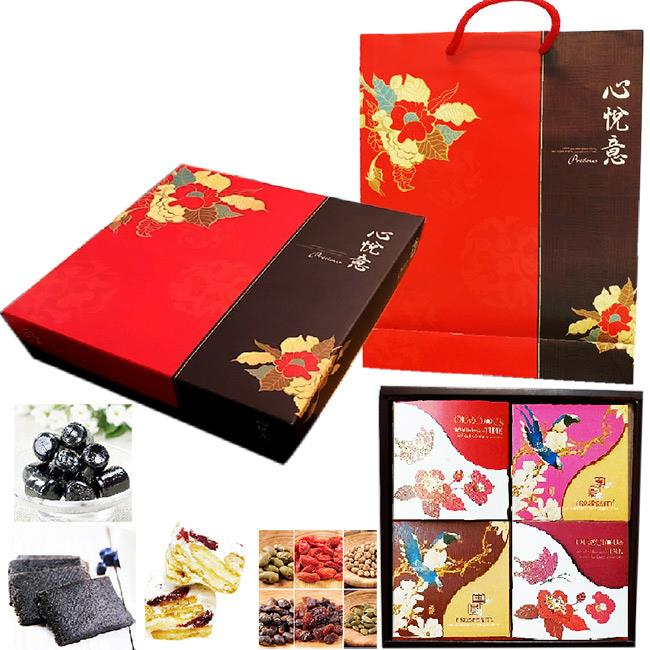 買一送一【瘋神邦】優饌養生禮盒(法式布蕾+綜合堅果+芝麻糕+龜苓膏軟糖)