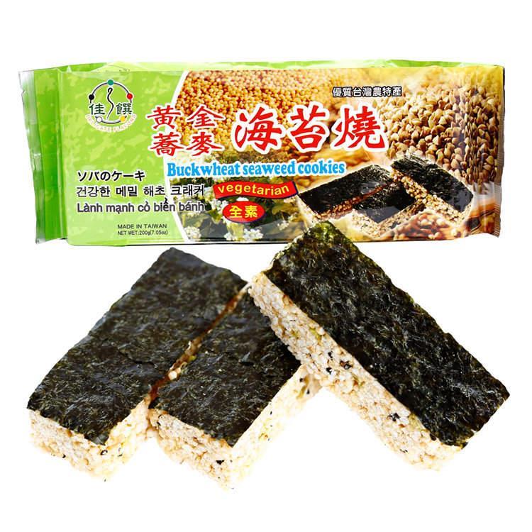 【佳饌】黃金蕎麥海苔燒**4入