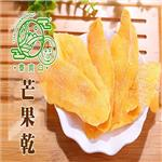 【即期品】泰爽口涮嘴芒果乾 80g 賞味期至107.10.31