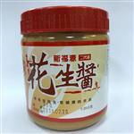 新竹特製花生醬-台灣製造 1瓶 (350G/瓶)