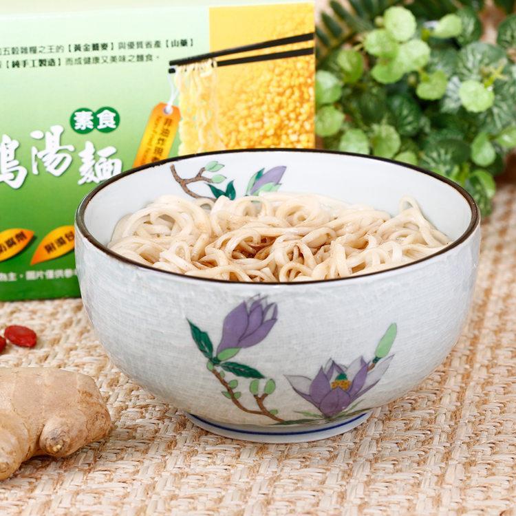 【自然緣素】素食薑母鴨湯麵