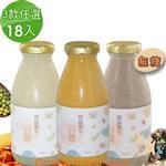【品味人生】任選三款豆漿(300mlx18入)綠豆、南瓜、黑木耳