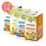 monkiland魚油/維健素/益生菌優格軟糖(任選5瓶)