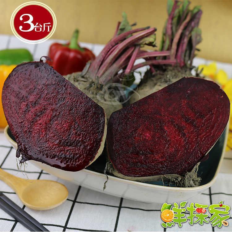 【鮮採家】特選蔬菜女皇田園帶泥甜菜根3台斤