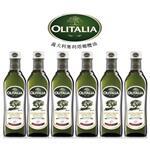 (Olitalia)奧利塔特級初榨橄欖油禮盒組(500mlx6瓶)