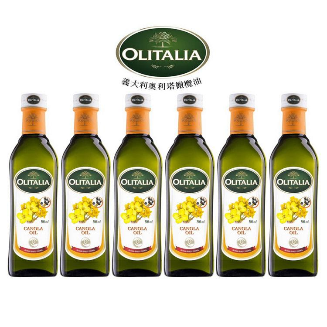 Olitalia奧利塔頂級芥花油禮盒組500mlx6瓶