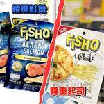 【即期品】FISHO 風味魚絲煙燻鮭魚_效期到2018/10/1
