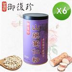 【御復珍】山藥薏仁粉6罐組 (無糖, 500g/罐)