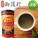 【御復珍】黑木耳粉6罐組 (無糖, 300g/罐)