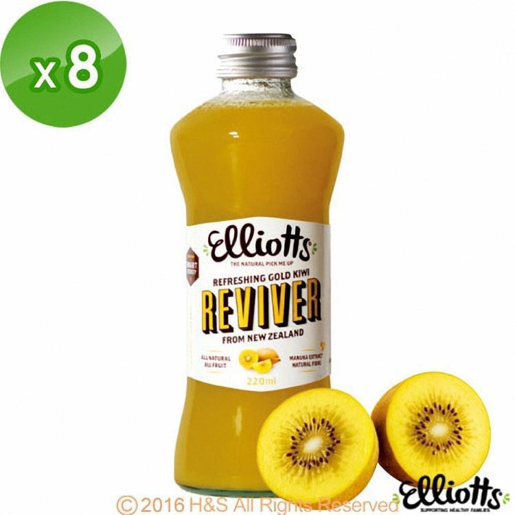 【Elliotts益利多】紐西蘭100%純黃金奇異果汁8入(220公克/瓶)