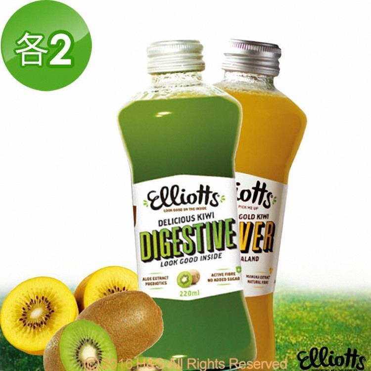 【Elliotts益利多】紐西蘭100%純奇異果汁4入(綠色及黃金各2入)(220公克/瓶)