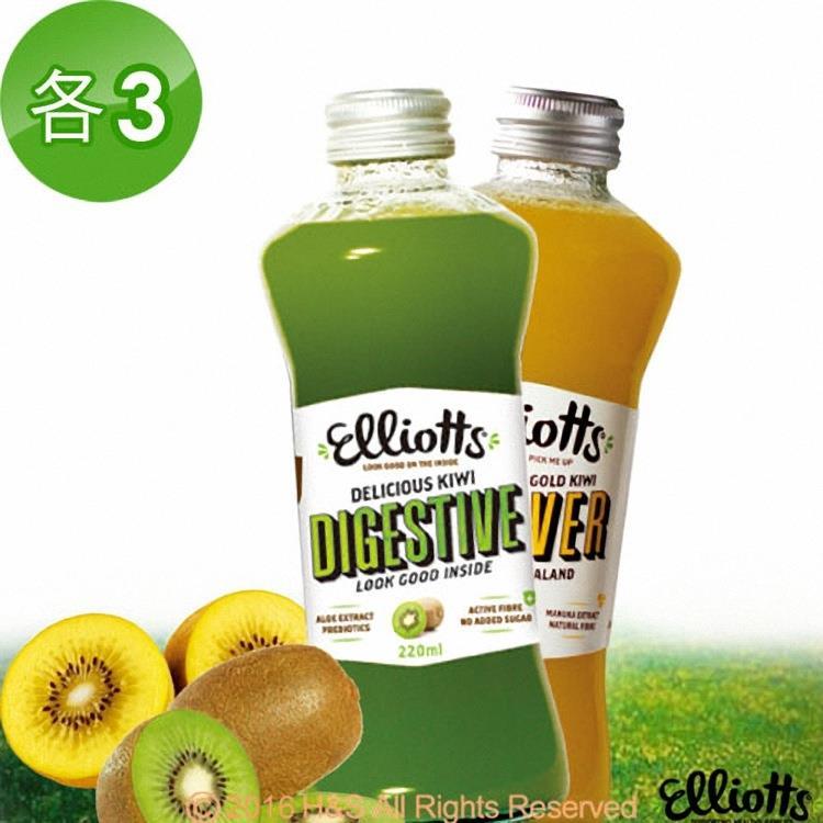 【Elliotts益利多】紐西蘭100%純奇異果汁6入(綠色及黃金各3入)(220公克/瓶)