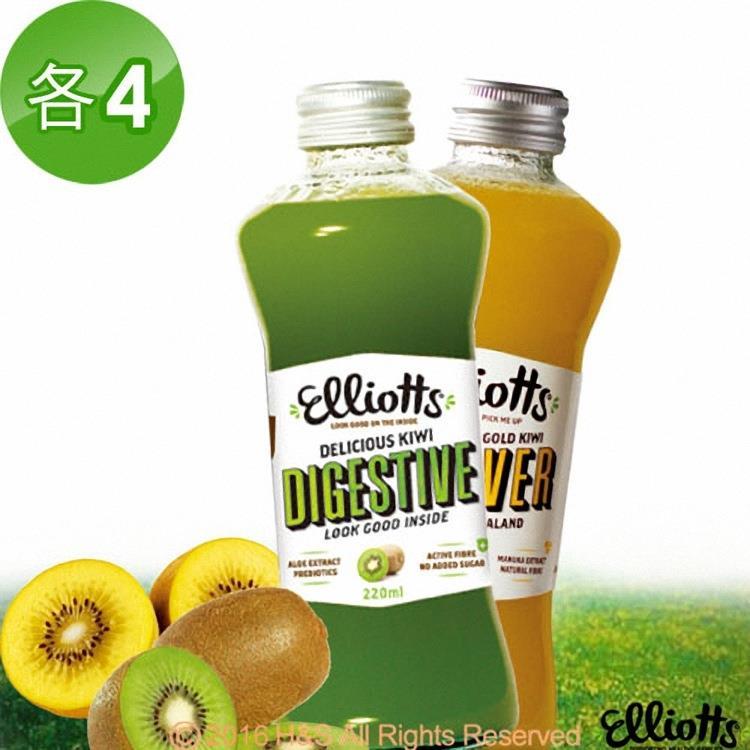 【Elliotts益利多】紐西蘭100%純奇異果汁8入(綠色及黃金各4入)(220公克/瓶)