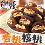 【自然優】杏桃核桃(120g/包)*3包