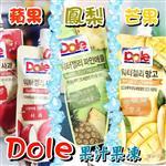 Dole果汁果凍系列[蘋果][鳳梨][芒果]