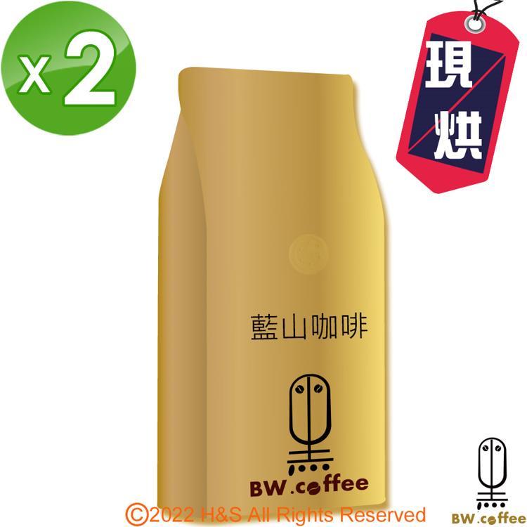 《黑開水》藍山咖啡豆1磅(450克)2入組