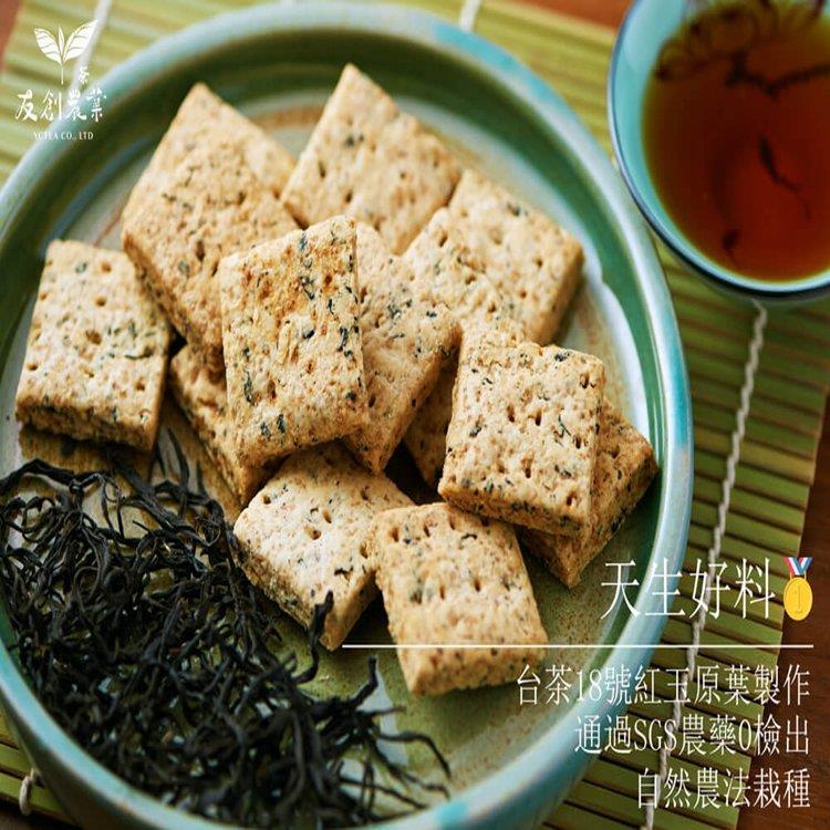 紅玉紅茶方塊酥(2包組/100g/包)