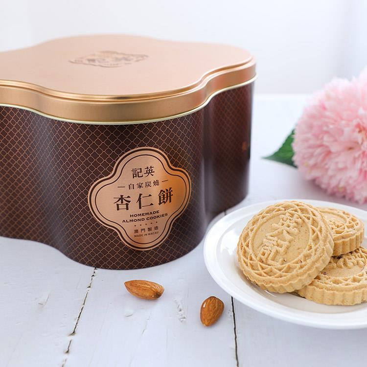 【英記餅家】原粒杏仁餅24入鐵罐(精裝禮盒) 2盒組