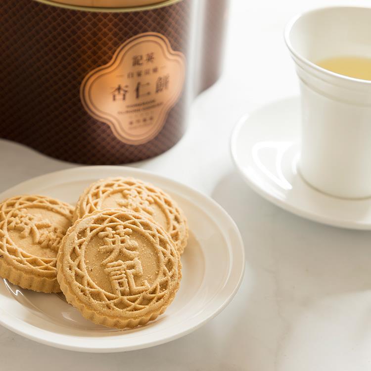 【英記餅家】蛋黃杏仁餅24入鐵罐(精裝禮盒) 2盒組