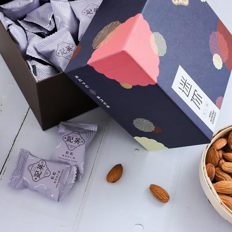 【英記餅家】迷你粒粒杏仁餅36入 2盒組