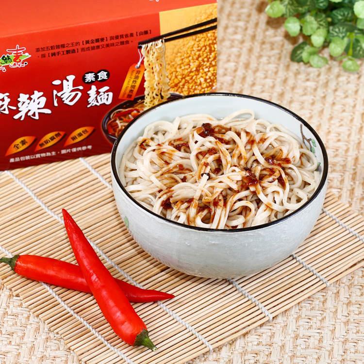 【自然緣素】素食麻辣湯麵 (2盒組)12包