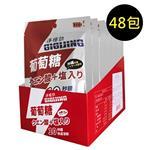 GIGIJING淨極勁 勁元素加鹽葡萄糖4盒