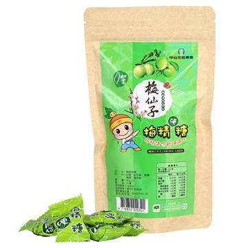 【甲仙農會】 梅精硬糖(80g/包)_賞味期至2020.07.10
