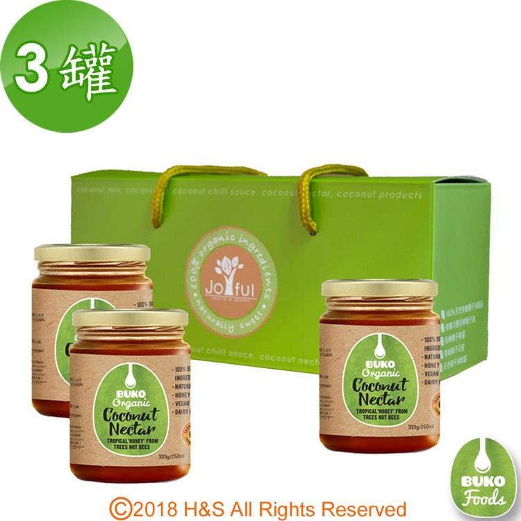 【Buko】天然有機椰子花蜜禮盒組(三罐)