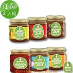 【Buko】天然椰子果醬任選2入組