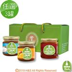 【Buko】有機椰子果醬禮盒組(任選三罐)