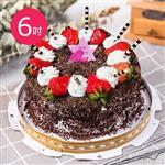 預購-樂活e棧-生日快樂造型蛋糕-黑森林狂想曲蛋糕(6吋/顆,共1顆)