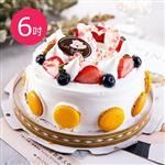 預購-樂活e棧-生日快樂造型蛋糕-馬卡龍幻想曲蛋糕(6吋/顆,共1顆)