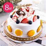 預購-樂活e棧-生日快樂造型蛋糕-馬卡龍幻想曲蛋糕(8吋/顆,共1顆)