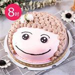 預購-樂活e棧-生日快樂造型蛋糕-幸福微笑媽咪蛋糕(8吋/顆,共1顆)
