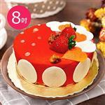 預購-樂活e棧-生日快樂造型蛋糕-愛上維納斯蛋糕(8吋/顆,共1顆)