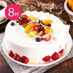 預購-樂活e棧-生日快樂造型蛋糕-盛夏果園蛋糕(8吋/顆,共1顆)