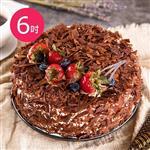 預購-樂活e棧-生日快樂造型蛋糕-魔法黑森林蛋糕(6吋/顆,共1顆)