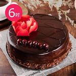 預購-樂活e棧-生日造型蛋糕-微醺愛戀酒漬櫻桃蛋糕(6吋/顆,共1顆)