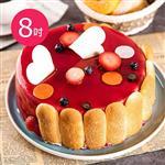 預購-樂活e棧-生日快樂造型蛋糕-莓果甜心蛋糕(8吋/顆,共1顆)