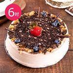 預購-樂活e棧-生日快樂造型蛋糕-酸甜巧克比蛋糕(6吋/顆,共1顆)