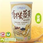 【自然時記】有機薑黃穀物精華(450g/罐)