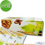【自然時記】百穀精華之松子杏仁(25gx30包/盒)2入組
