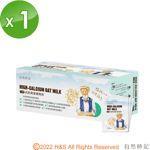 【自然時記】生機高鈣燕麥植物奶(25gx32包/盒)