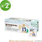 【自然時記】生機高鈣燕麥植物奶(25gx32包/盒)2入組