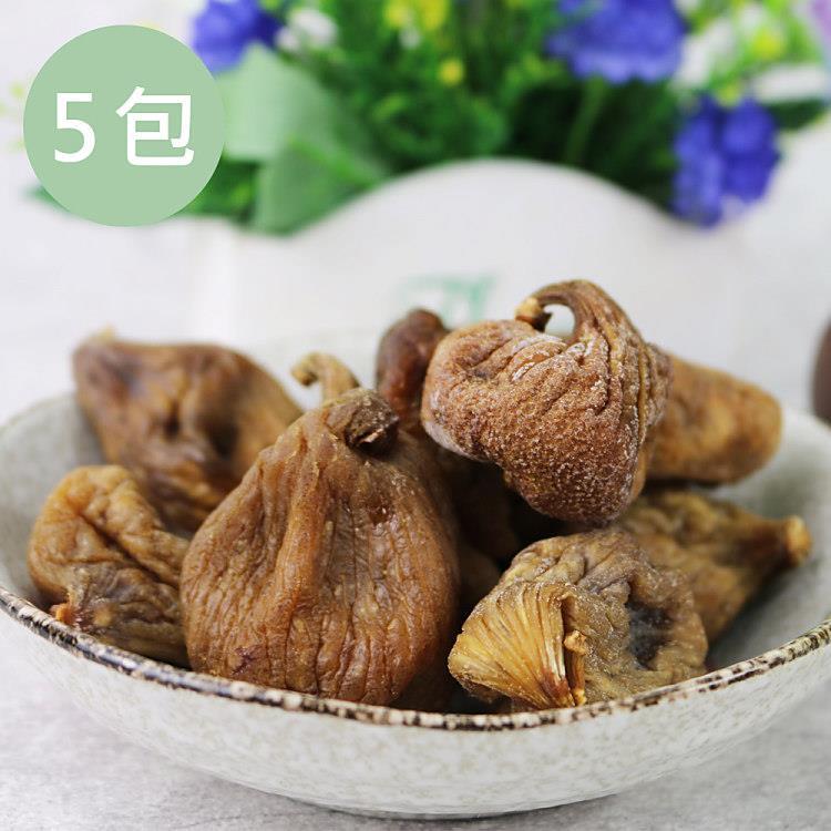 Golden Fruit 全天然愛琴海區無花果乾5包(200g/包)