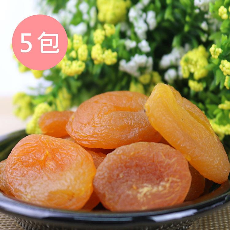 Golden Fruit 全天然地中海區黃杏桃乾5包(200g/包)