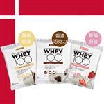 【丹麥 BODYLAB】Whey 100 乳清蛋白飲品-隨身包30g (六入)
