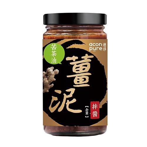連淨 苦茶油薑泥拌醬(全素)